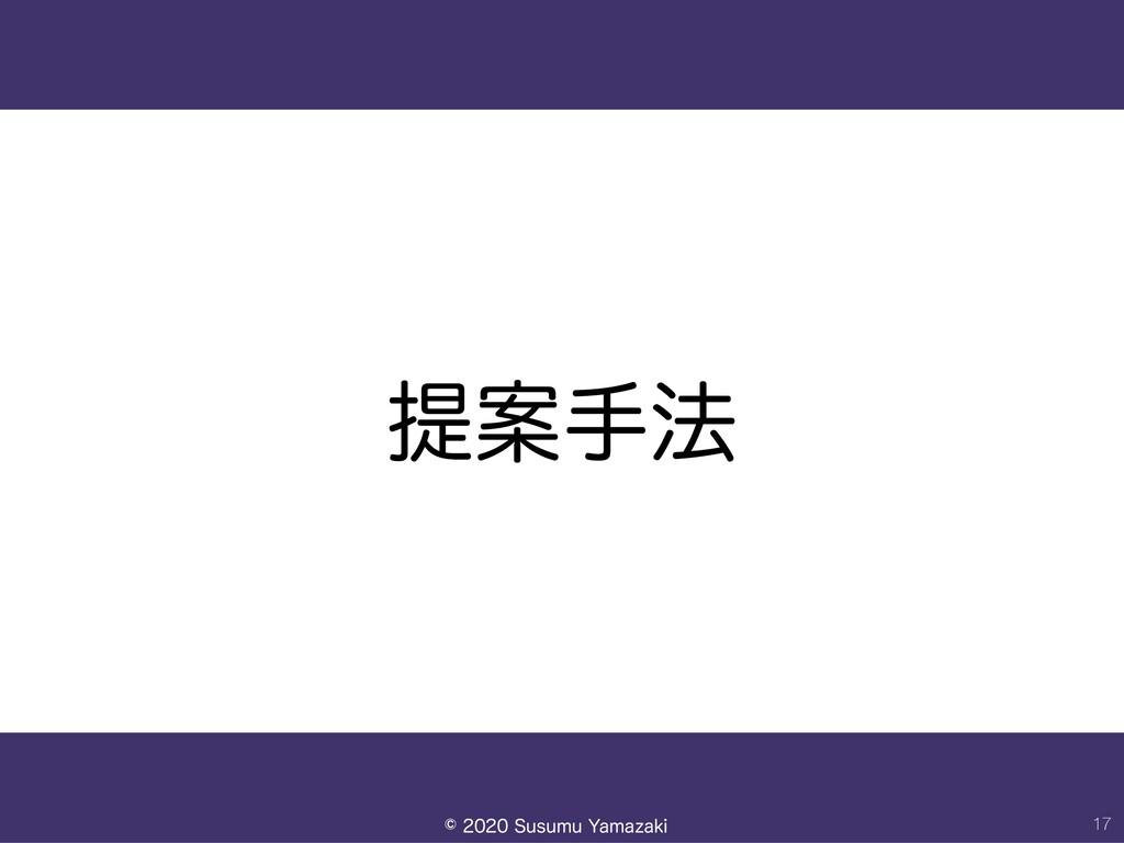 ఏҊख๏ 17 ˜4VTVNV:BNB[BLJ