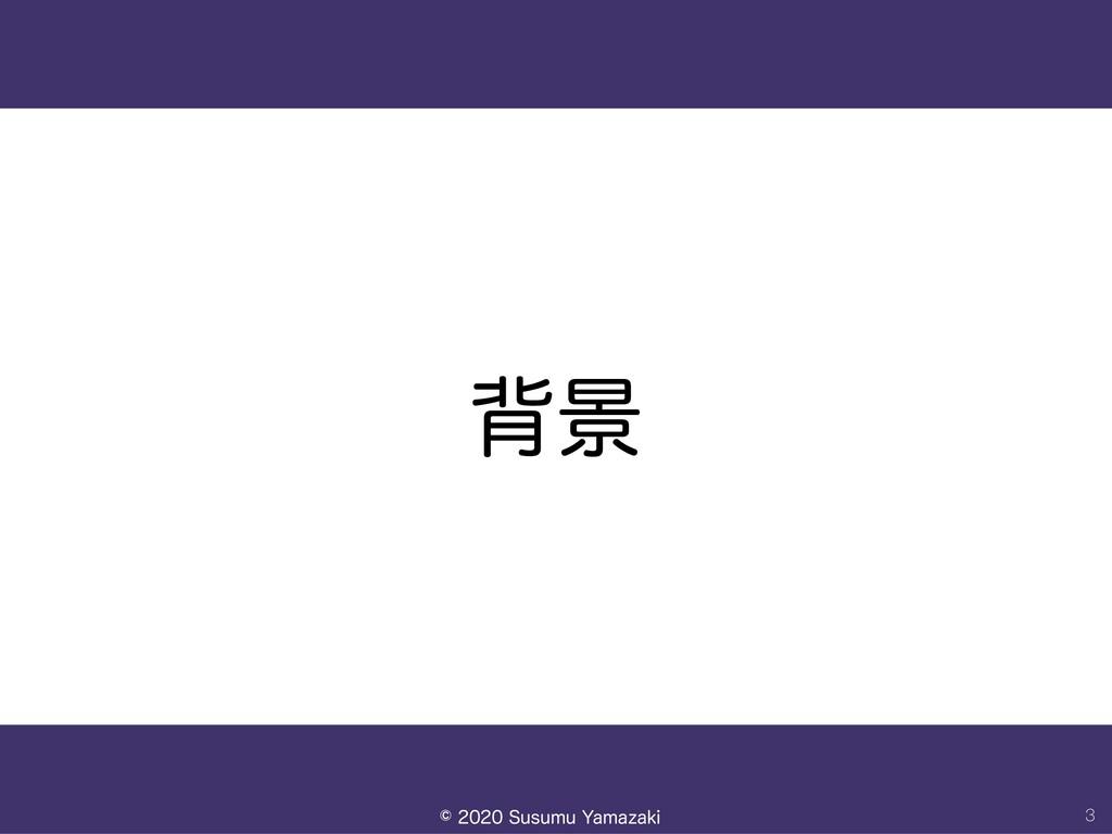 എܠ 3 ˜4VTVNV:BNB[BLJ