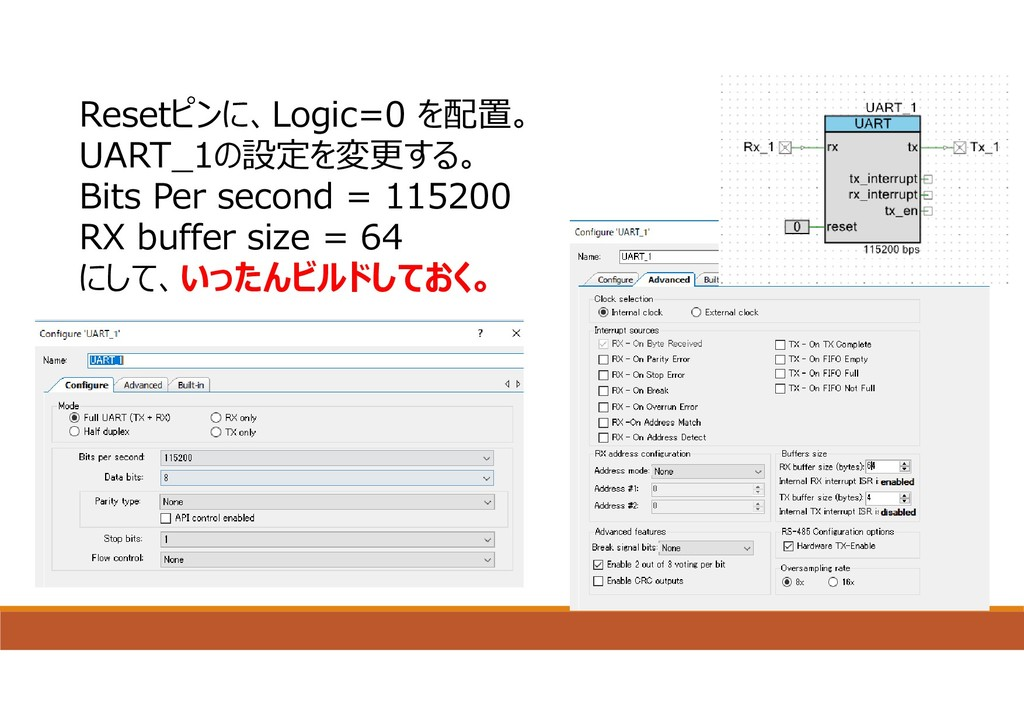 Resetピンに、Logic=0 を配置。 UART_1の設定を変更する。 Bits Per ...