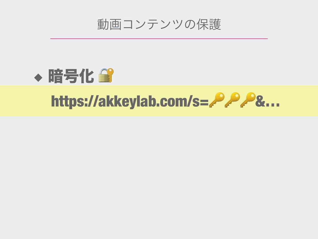 ಈըίϯςϯπͷอޢ ◆ ҉߸Խ  https://akkeylab.com/s=&…