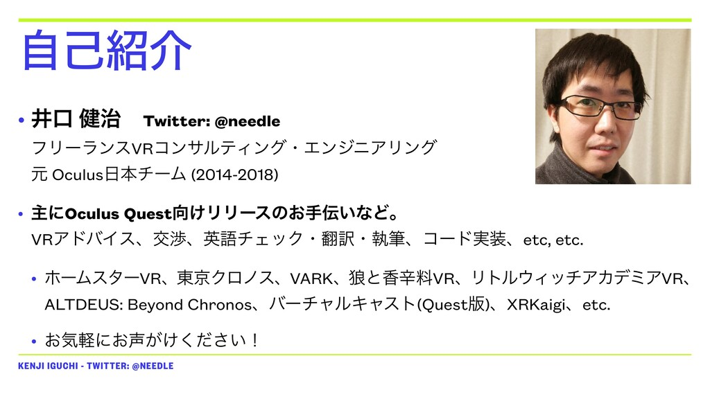 KENJI IGUCHI - TWITTER: @NEEDLE • Ҫޱ ݈ Twitter...