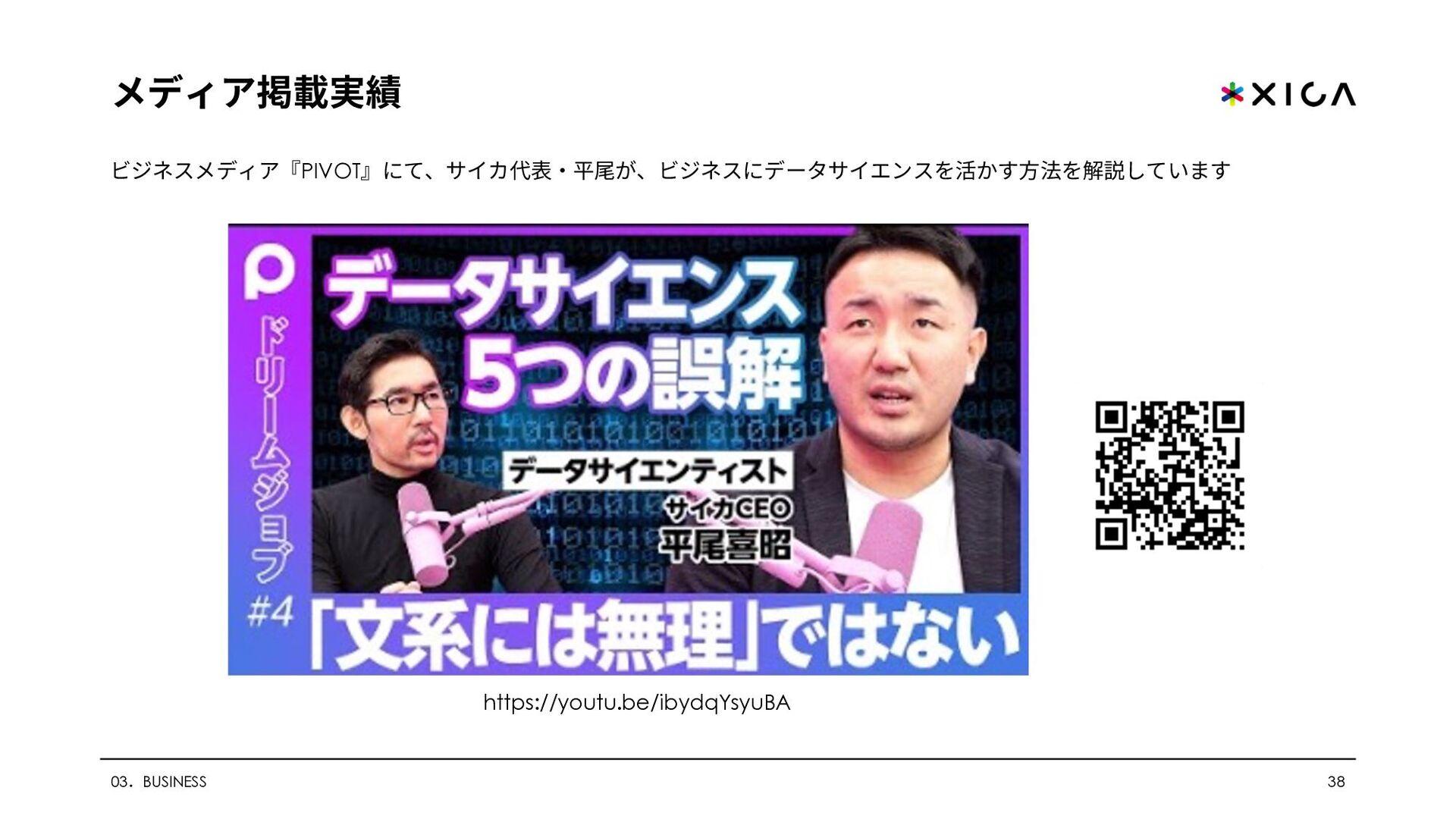 BENEFITS 福利厚⽣ フレックス制(コアタイム10:00-15:00/開発部⾨12:00...