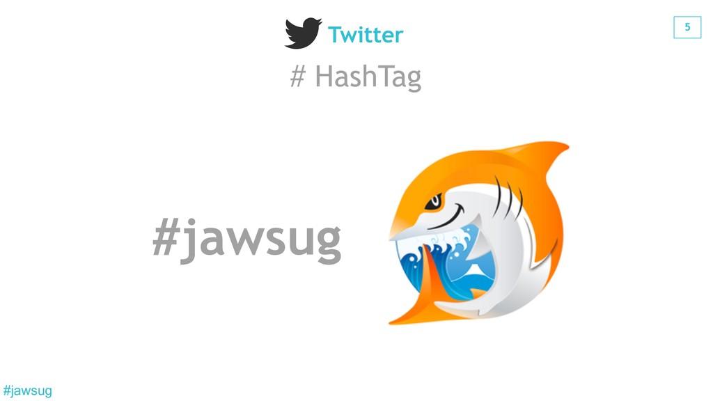 5 #jawsug # HashTag Twitter #jawsug