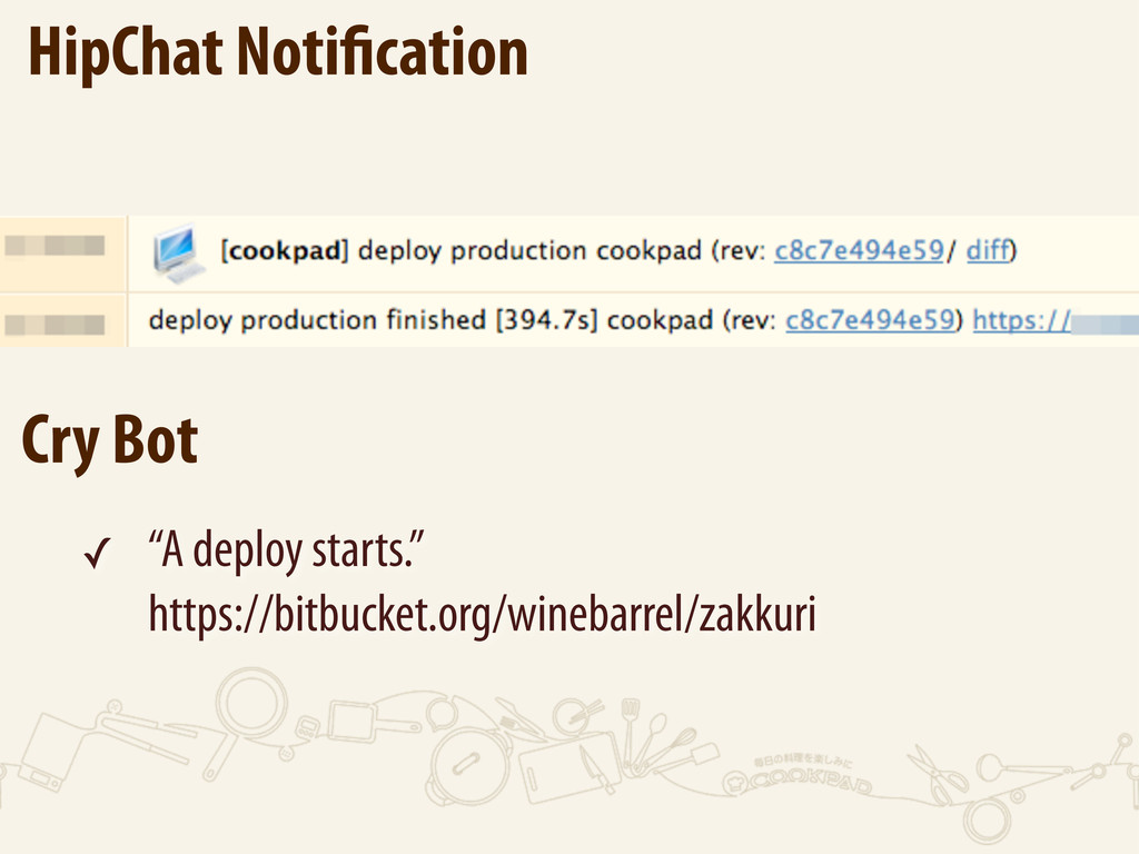 "HipChat Noti cation Cry Bot ✓ ""A deploy starts...."