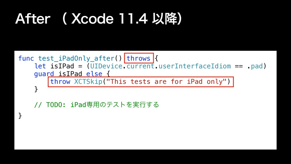 """GUFSʢ9DPEFҎ߱ʣ func test_iPadOnly_after..."