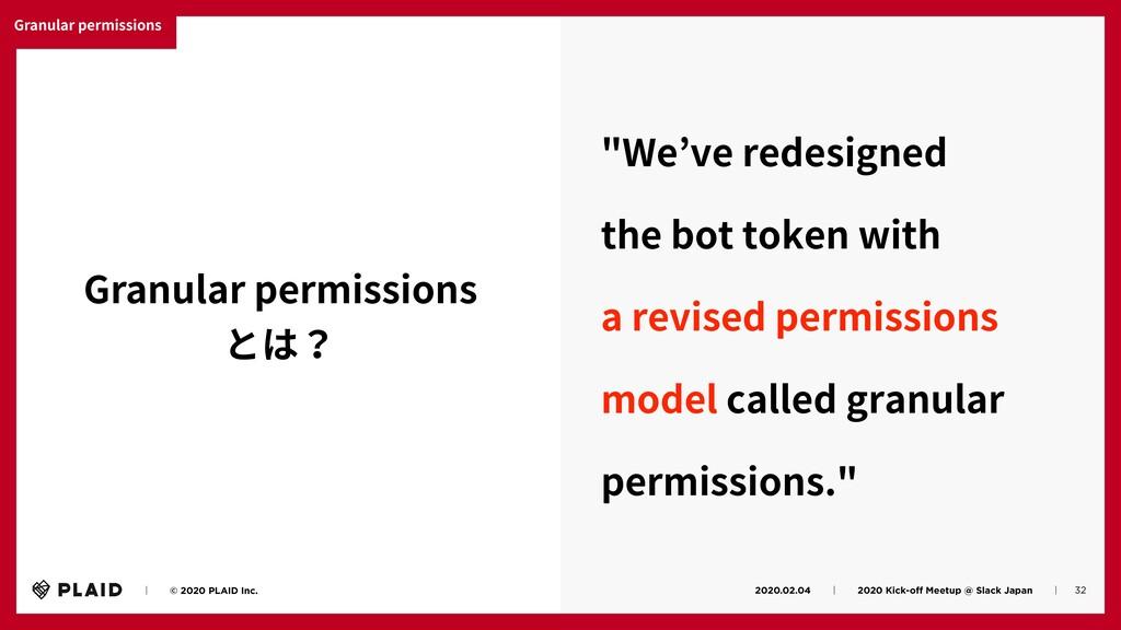 Granular permissions 32 ɹɹʛɹɹ© 2020 PLAID Inc. ...