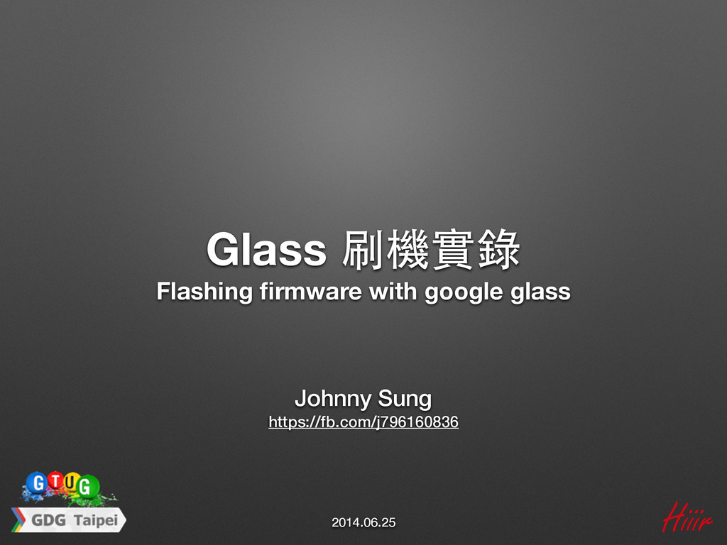 Glass 刷機實錄 Flashing firmware with google glass J...