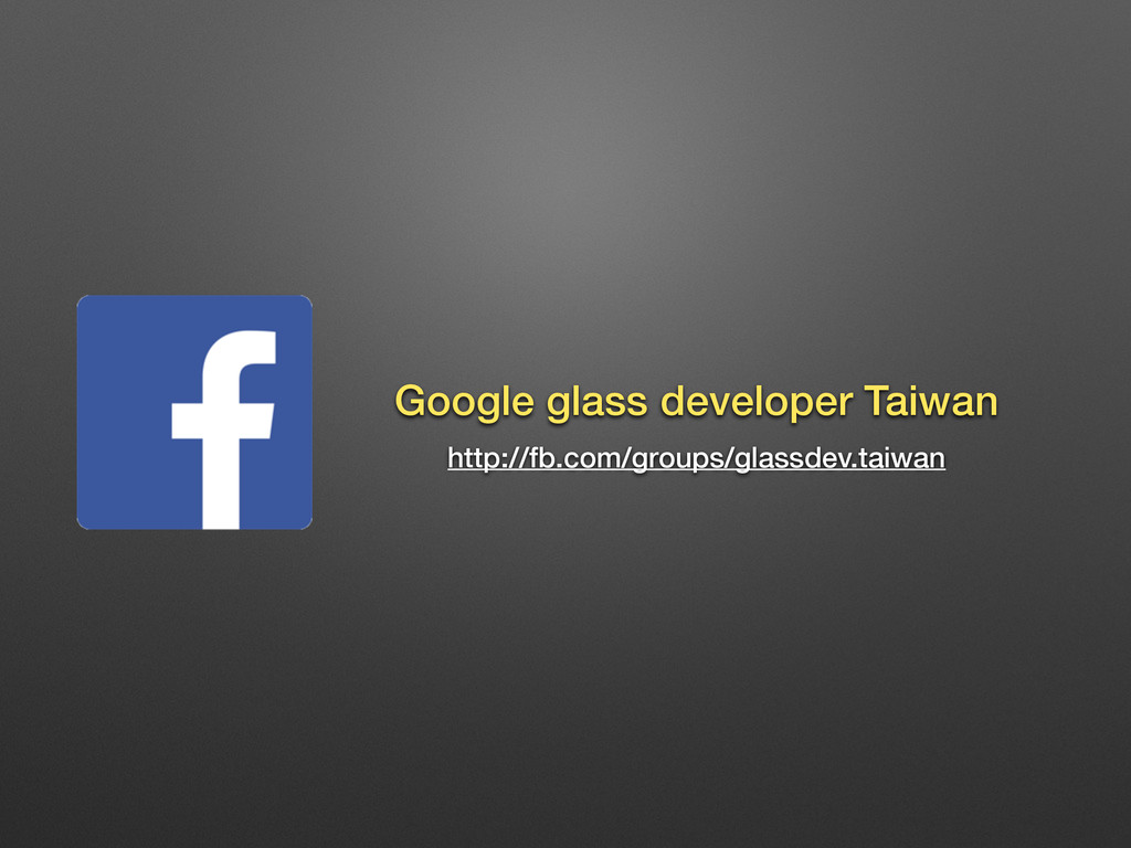 http://fb.com/groups/glassdev.taiwan Google gla...