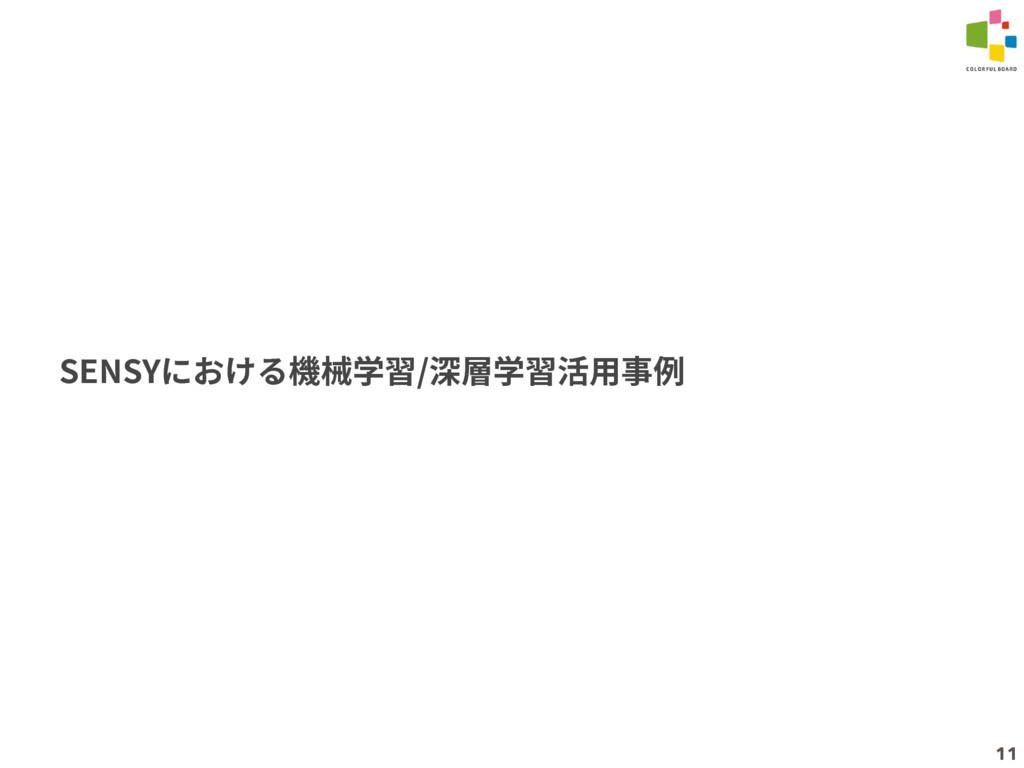 11 4&/4:חֶֽ堣唒㷕统帾㾴㷕统崞欽✲⢽
