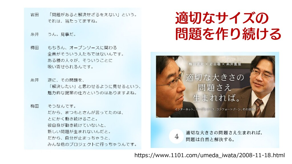https://www.1101.com/umeda_iwata/2008-11-18.htm...