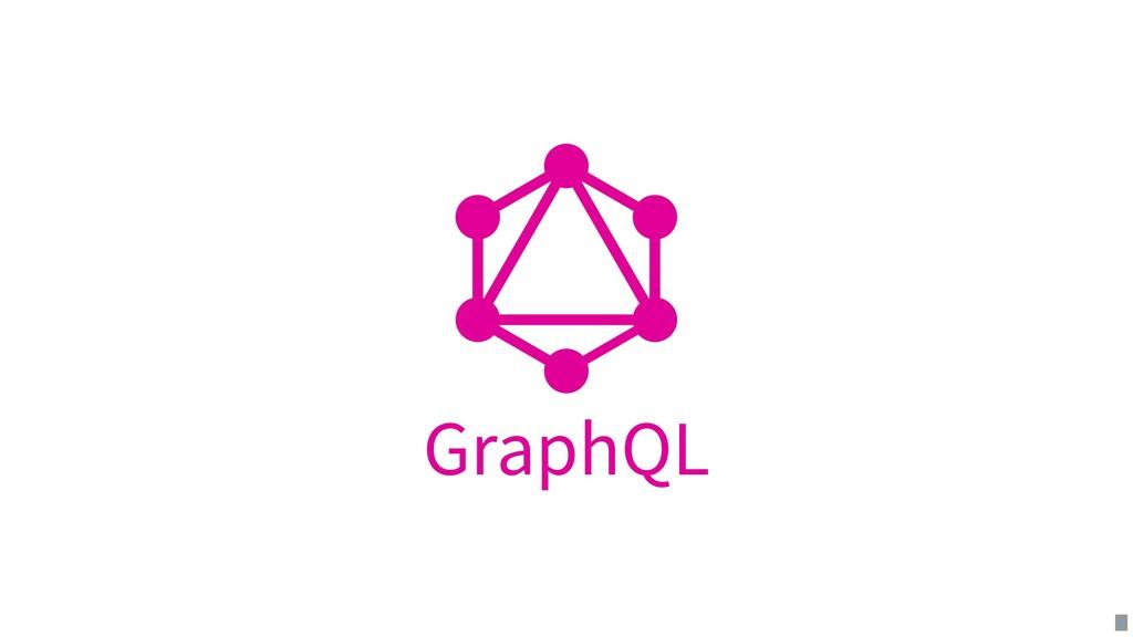 GraphQL 2
