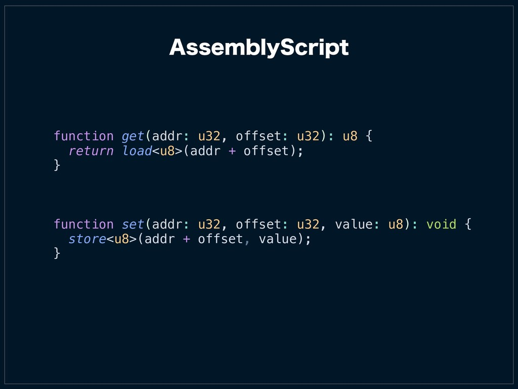 function get(addr: u32, offset: u32): u8 { retu...