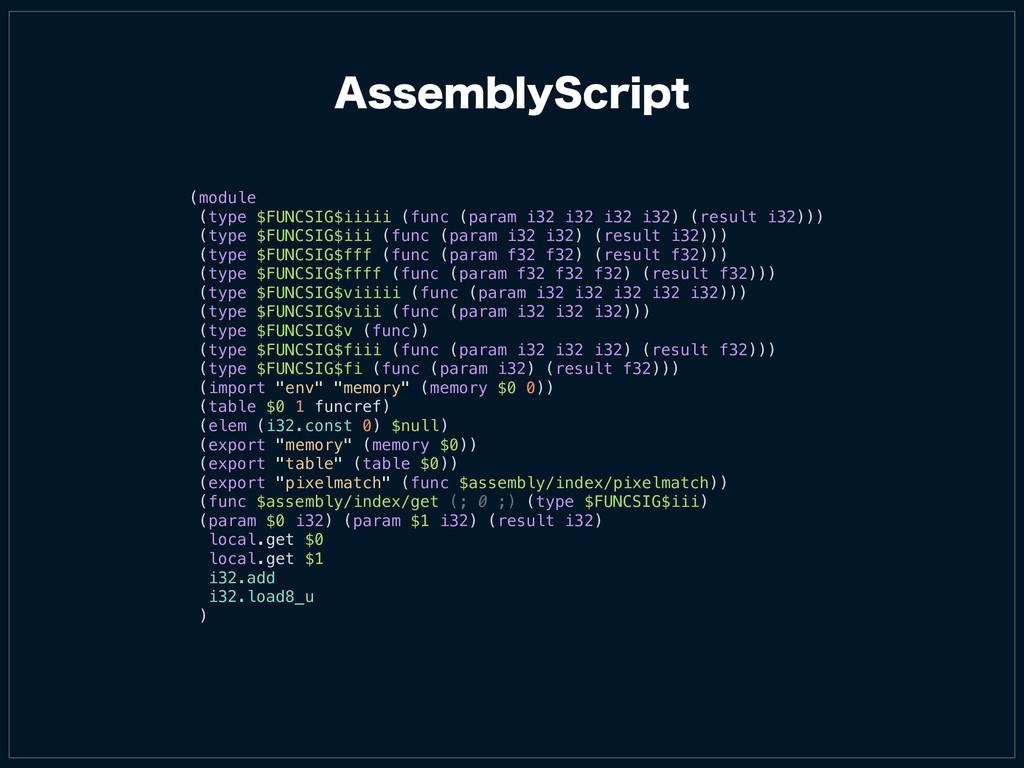 (module (type $FUNCSIG$iiiii (func (param i32 i...
