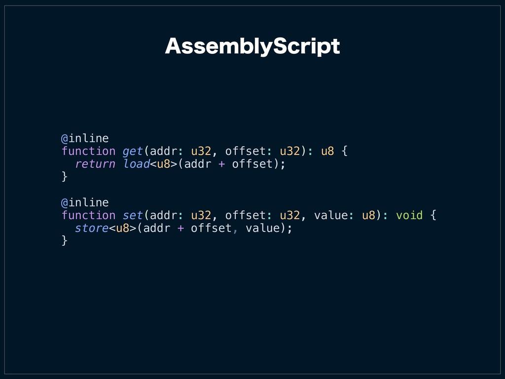 @inline function get(addr: u32, offset: u32): u...