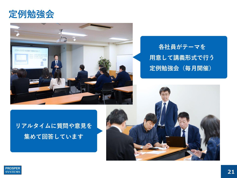 株式会社プラスパシステムズ 新卒採用担当宛 TEL : 03-6206-8365 MAIL :...
