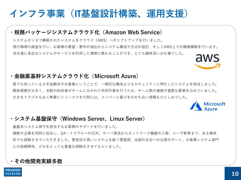 チーム 年齢構成 男女比率 有給取得率/残業時間