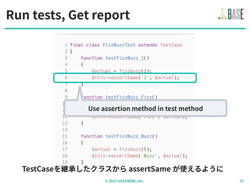 © - BASE, Inc. Run tests, Get report TestCaseを継...