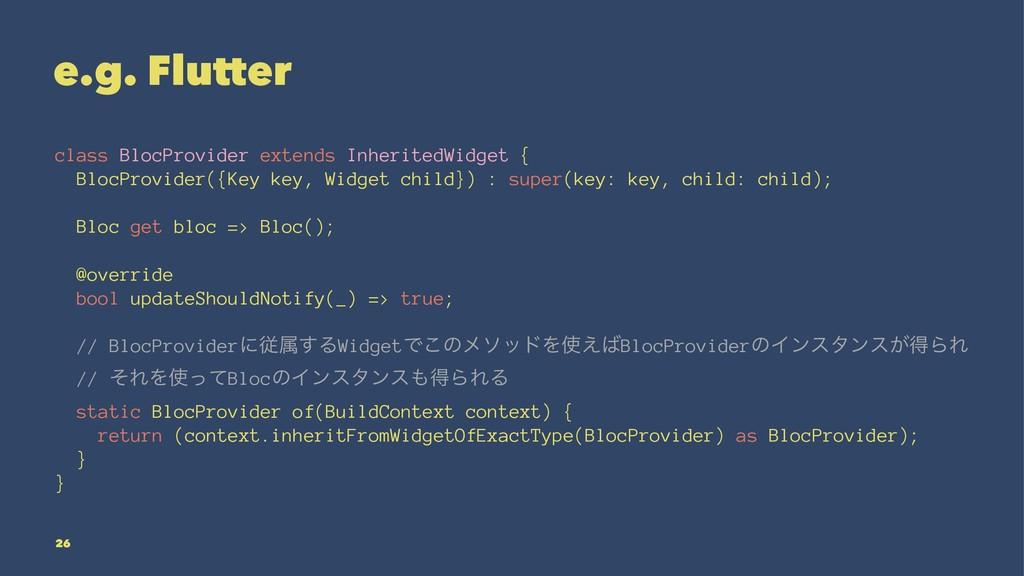 e.g. Flutter class BlocProvider extends Inherit...