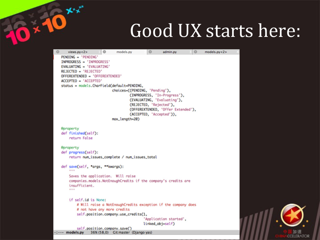Good UX starts here:
