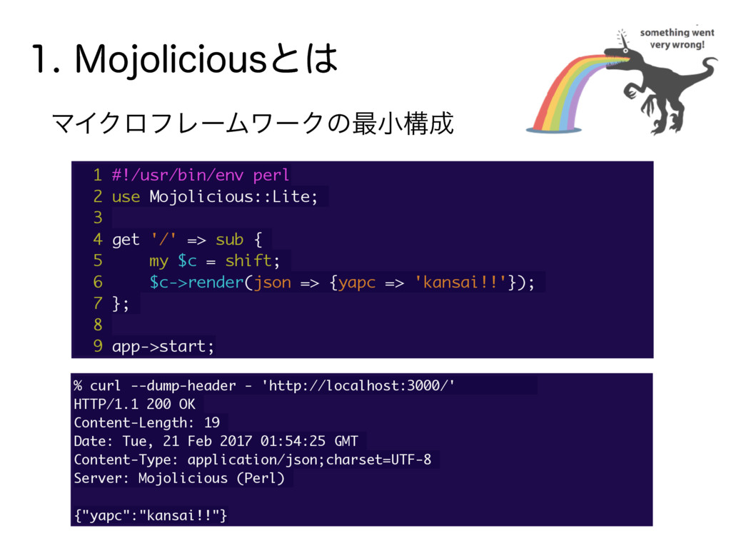 1 #!/usr/bin/env perl 2 use Mojolicious::Lite; ...