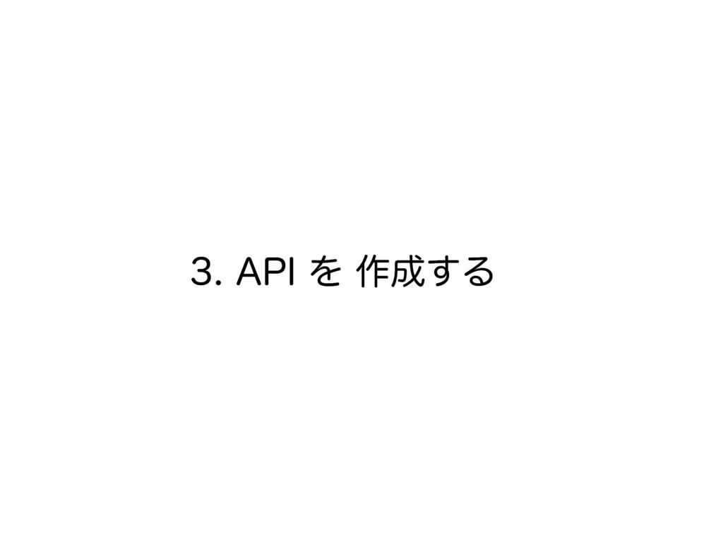 """""""1*Λ࡞͢Δ"""