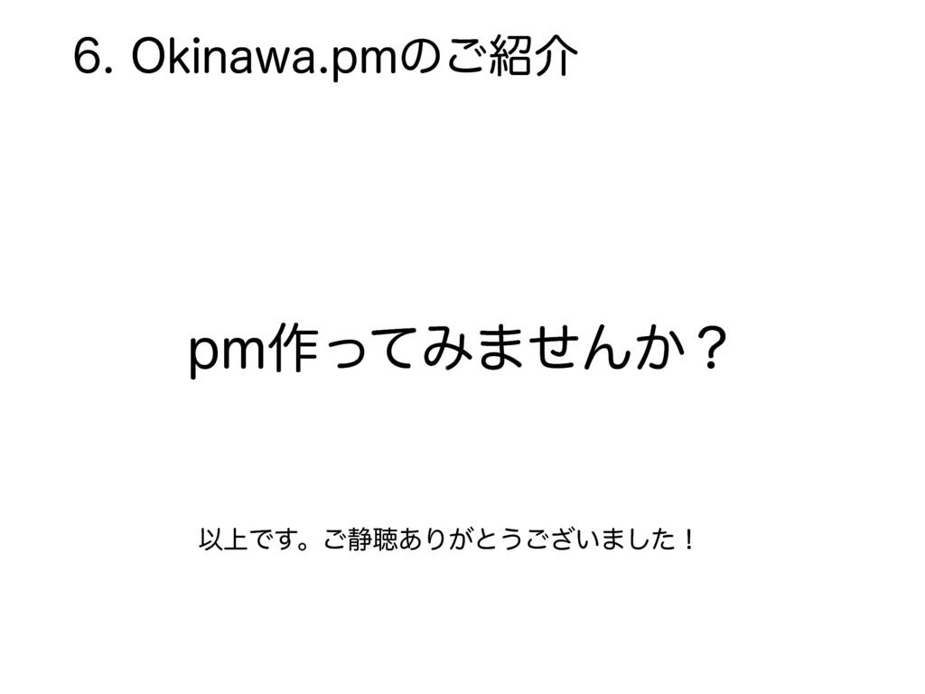 0LJOBXBQNͷ͝հ QN࡞ͬͯΈ·ͤΜ͔ʁ Ҏ্Ͱ͢ɻ͝੩ௌ͋Γ͕ͱ͏͍͟͝·...