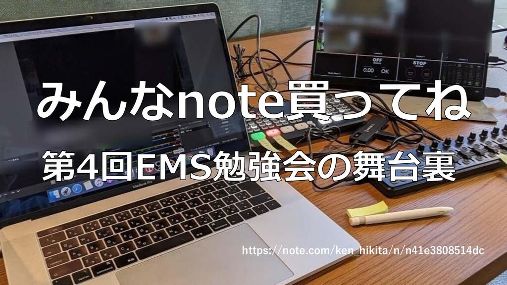 General #jmug 11 https://note.com/ken_hikita/n/...