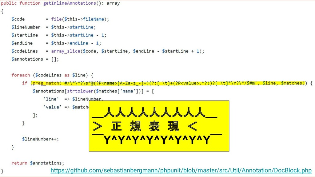 #phpltjam 例3:Attributes ● RFCに記載されている課題 _人人人人人人...