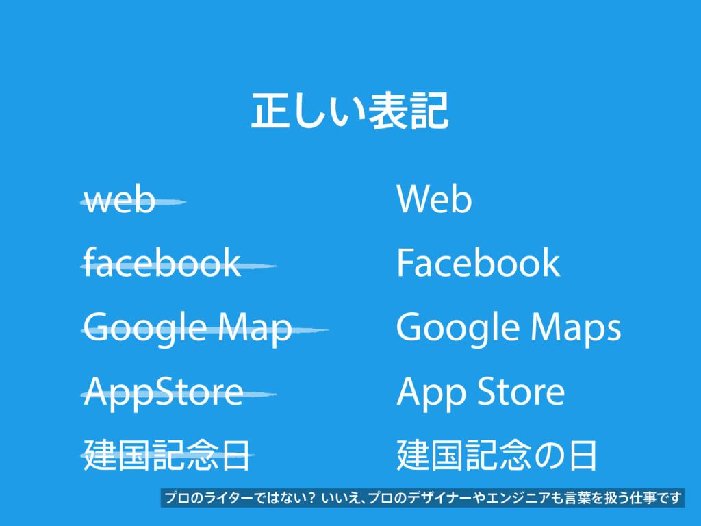 ਖ਼͍͠දه web Web facebook Facebook Google Map Goog...