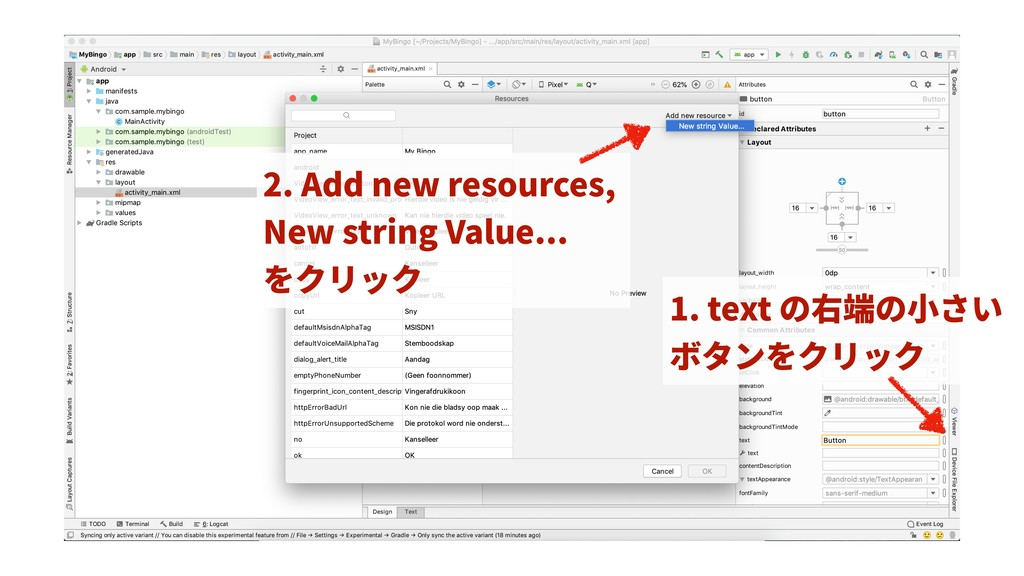 1. text の右端の⼩さい ボタンをクリック 2. Add new resources, ...