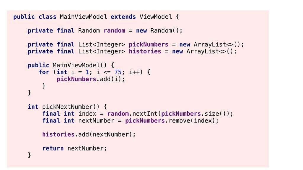 public class MainViewModel extends ViewModel { ...