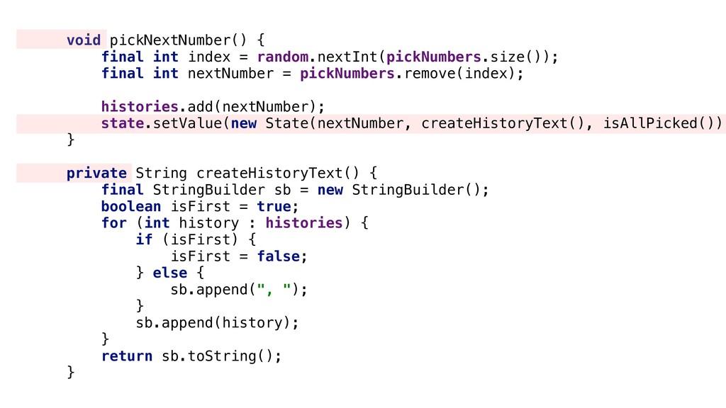 void pickNextNumber() { final int index = rando...