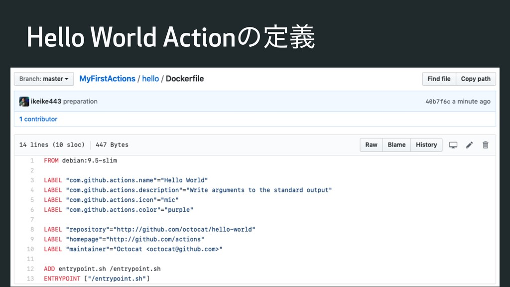 Hello World Actionͷఆٛ
