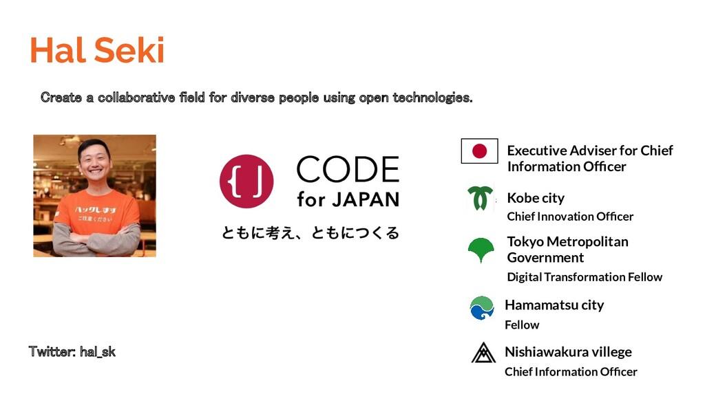 Chief Innovation Officer Hal Seki Kobe city Crea...
