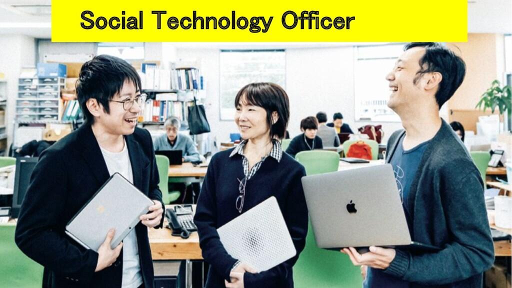 Social Technology Officer