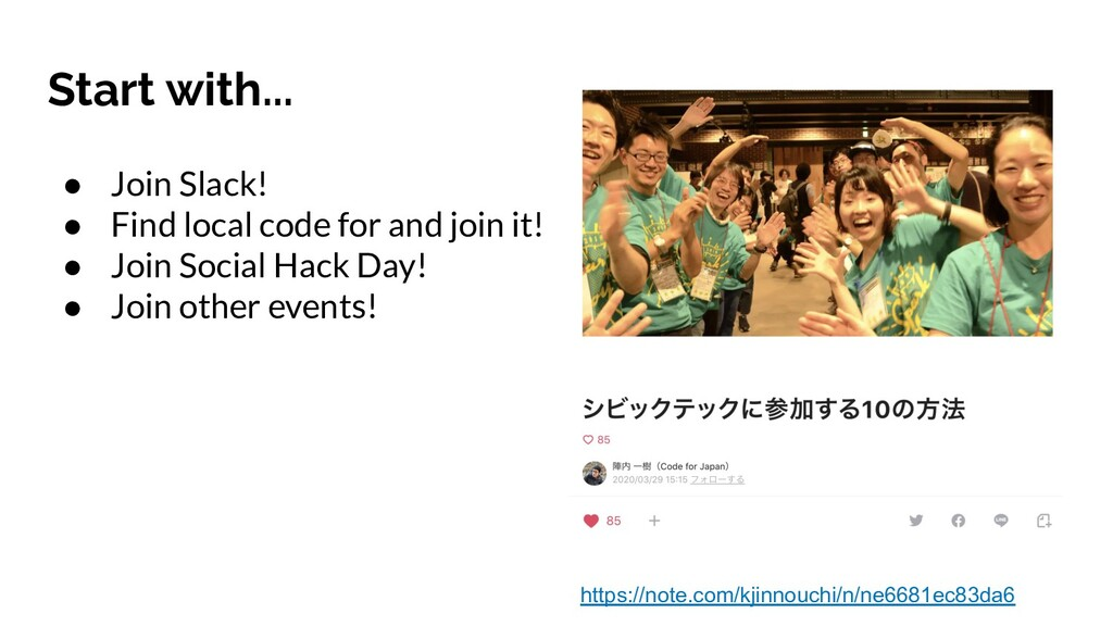 Start with... ● Join Slack! ● Find local code f...