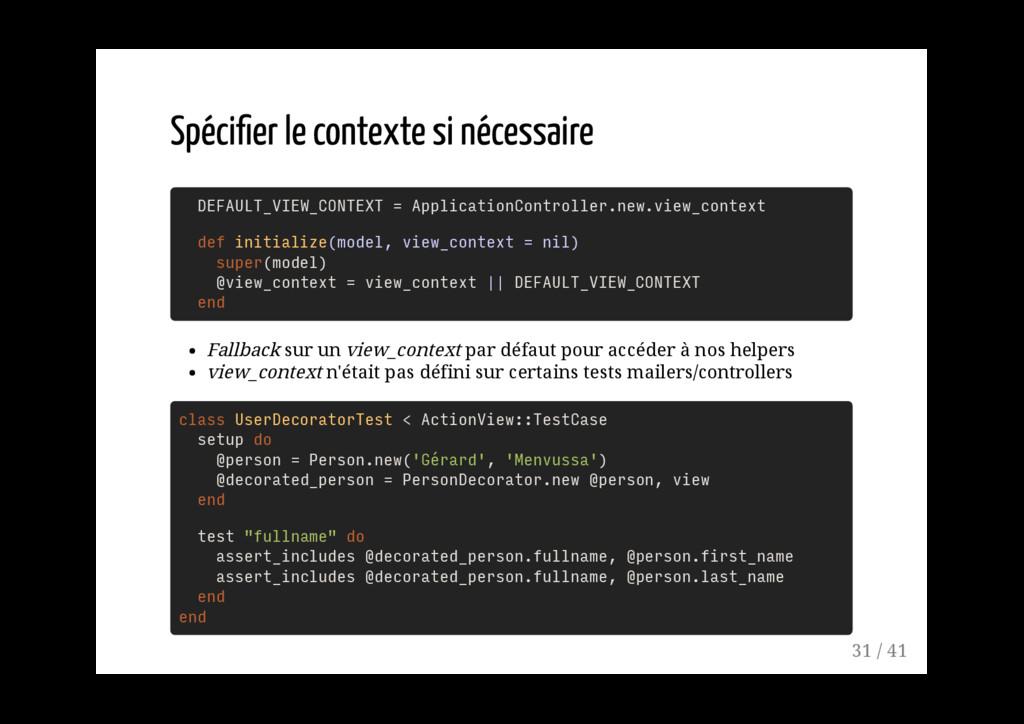 DEFAULT_VIEW_CONTEXT = ApplicationController.ne...