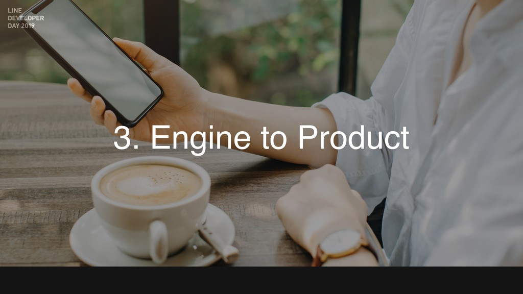 3. Engine to Product