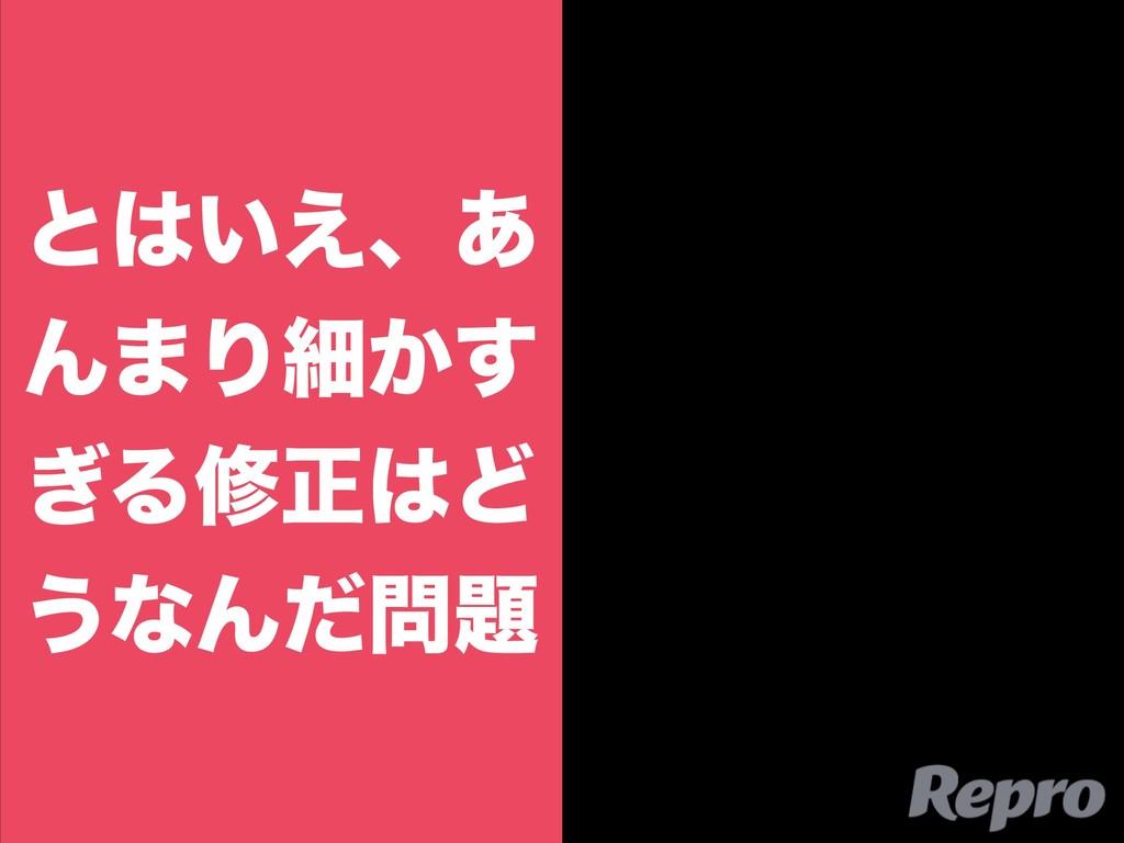 ͱ͍͑ɺ͋ Μ·Γࡉ͔͢ ͗Δमਖ਼Ͳ ͏ͳΜͩ