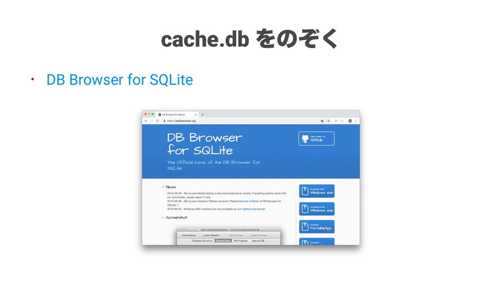 cache.db Λͷͧ͘ • DB Browser for SQLite
