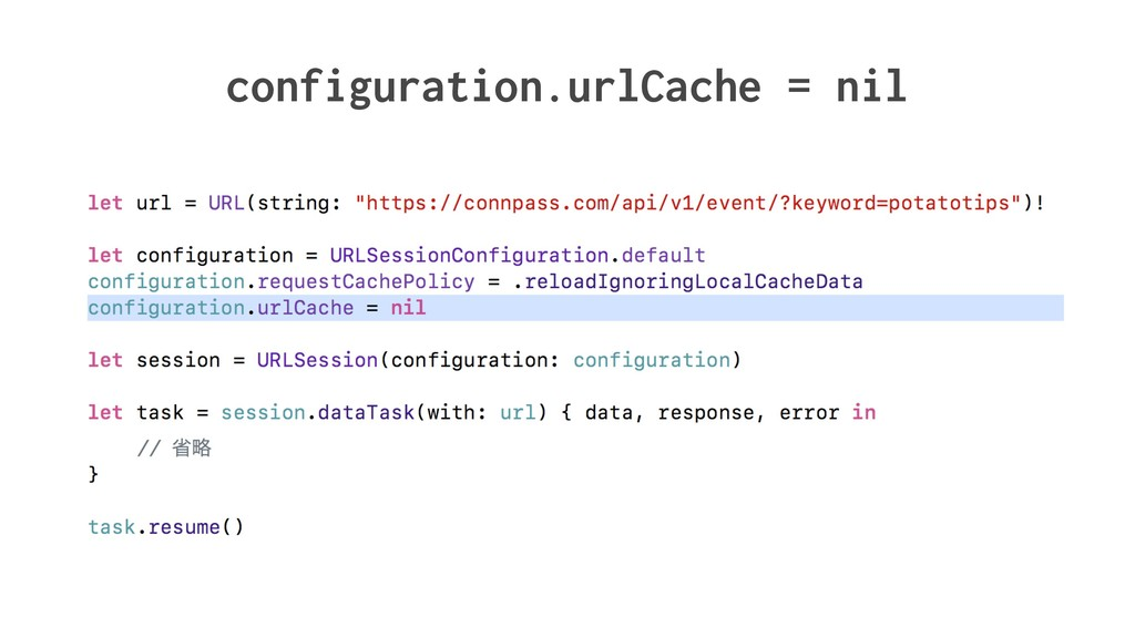configuration.urlCache = nil