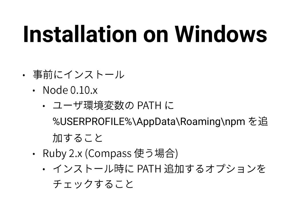 Installation on Windows ˖ ✲ח؎ٝأز٦ٕ ˖ /PEF...