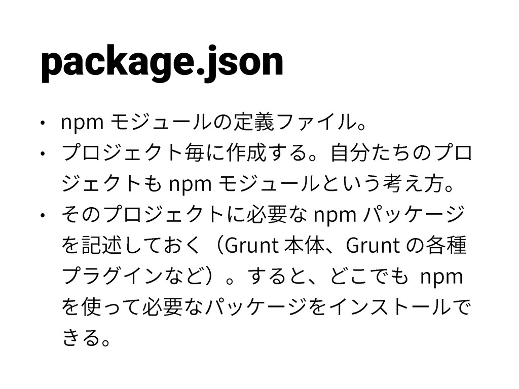package.json ˖ OQNٌآُ٦ٕך㹀纏ؿ؋؎ٕկ ˖ فٗآؙؑز嫣ח⡲䧭ׅ...