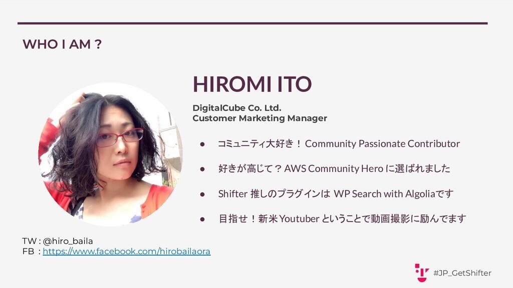 #JP_GetShifter HIROMI ITO DigitalCube Co. Ltd. ...