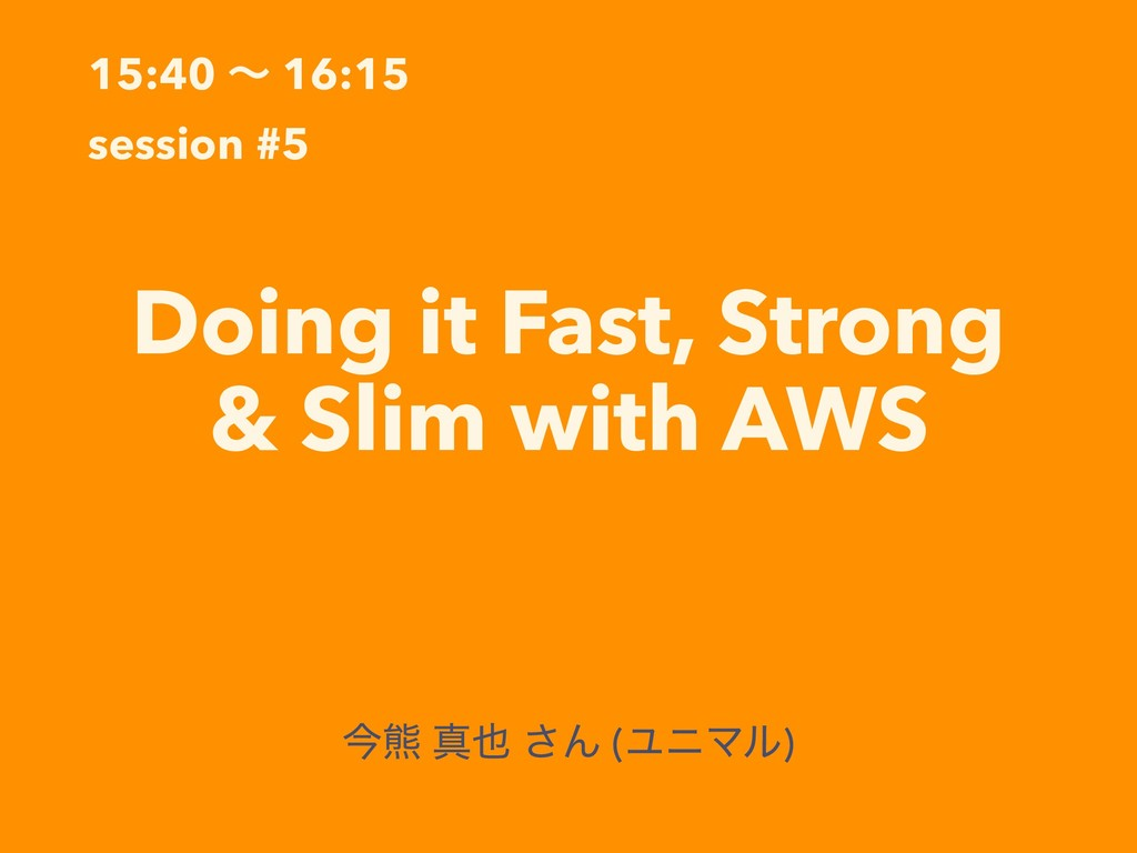 15:40 ʙ 16:15 session #5 Doing it Fast, Strong ...