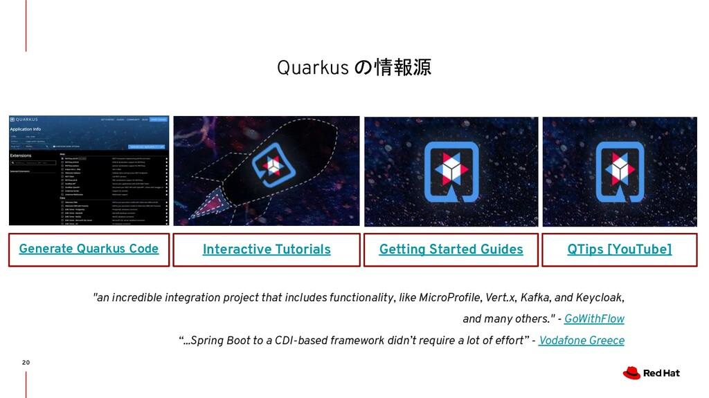 Quarkus の情報源 Generate Quarkus Code Interactive ...