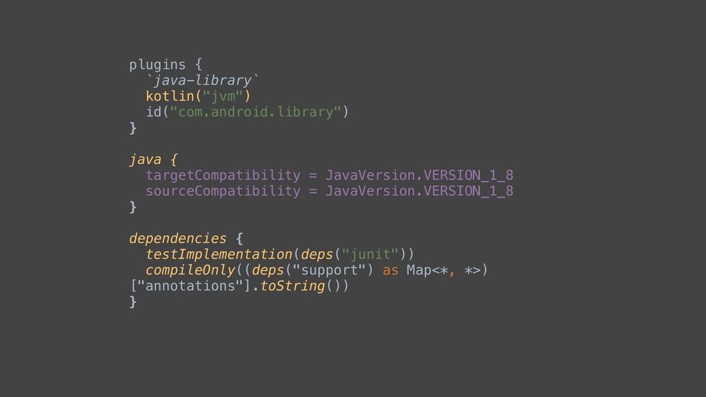 "plugins { `java-library` kotlin(""jvm"") id(""com...."