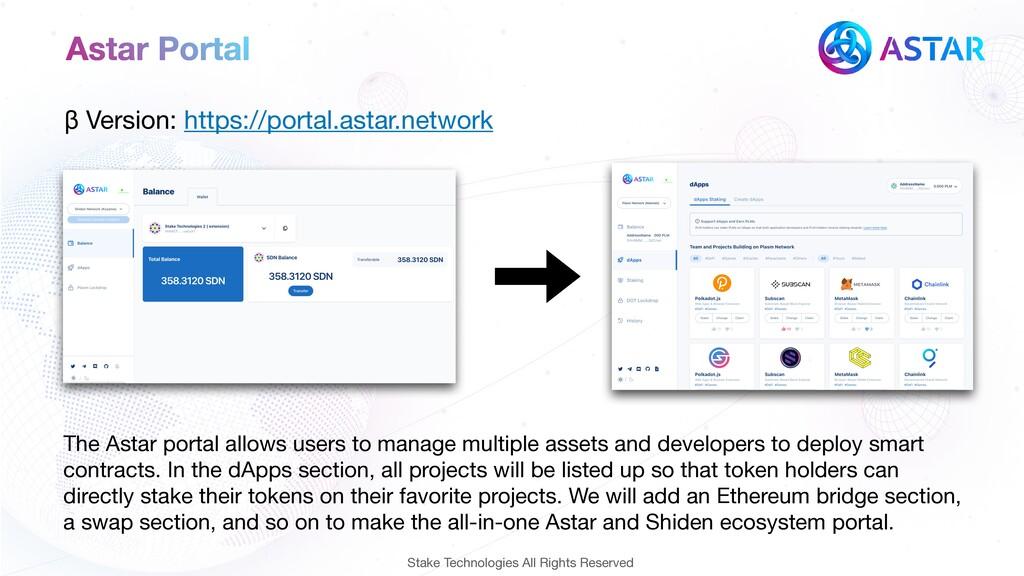 Astar Portal β Version: https://portal.astar.ne...