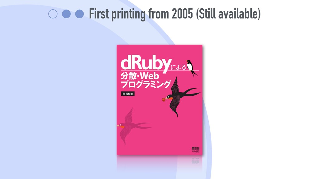 First printing from 2005 (Still available) dRub...