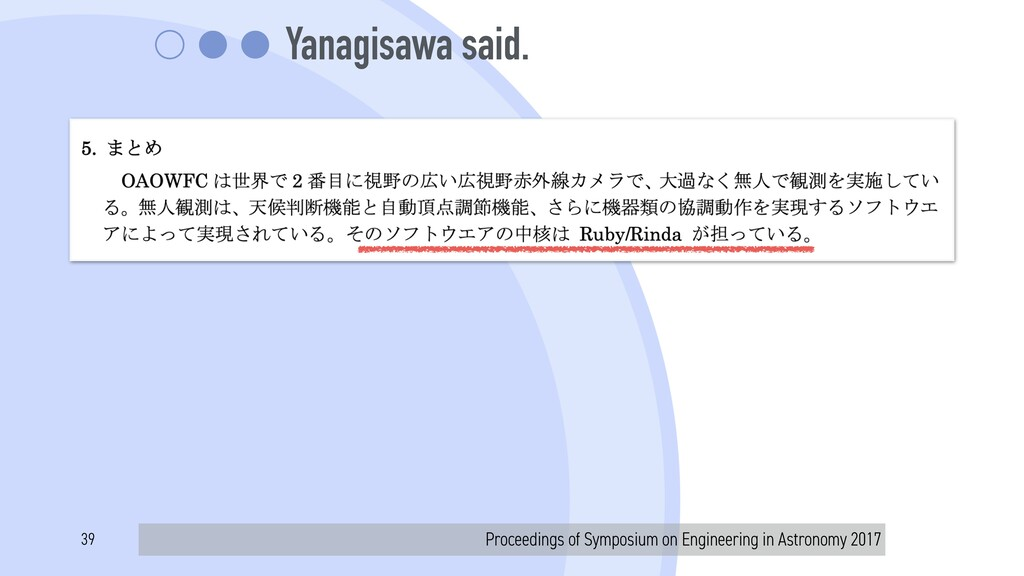 Yanagisawa said. Proceedings of Symposium on En...